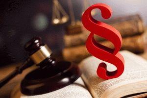 Алименты на супруга после развода судебная практика