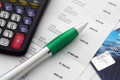 Программа 1С ЖКХ 3.0 – Учет бухгалтерских операций Единого расчетного центра (ЕРЦ)