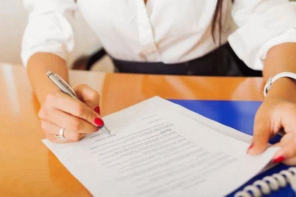 Какие документы проверять при аренде квартиры и какие нужно предоставить самому?
