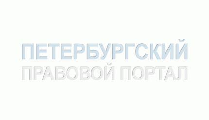 dlyazemelnogonalogavazhnofakticheskoeisp_15E22862.jpg