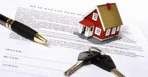 Доверенность на куплю продажу дома