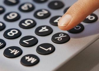 Налоговые ставки НДФЛ в 2019 году: таблица