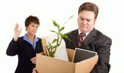 Может ли генеральный директор подписывать увольнение в трудвоой