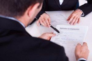 Какие бланки заполнять на временную регистрацию