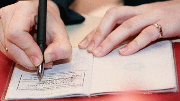 Прописка и выписка из квартиры (регистрация)