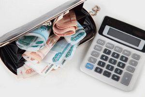 С каких доходов не удерживаются алименты — нормативная база. Перечень доходов с которых удерживаются алименты