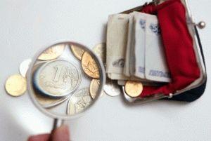 Одна треть от зарплаты это сколько    1 6 часть алиментов это сколько процентов