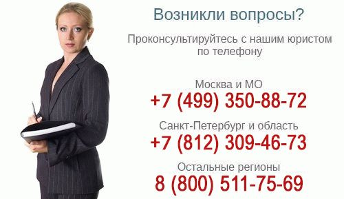Упрощенная процедура банкротства ликвидируемого должника