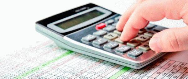 Упрощенная система налогообложения для ТСЖ