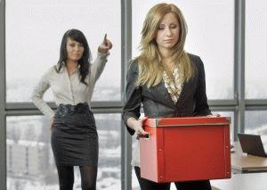 Могут ли уволить женщину в декрете работавшую по трудовому договору