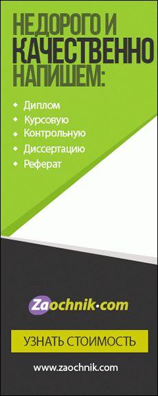 Порядке привлечения государственных служащих к дисциплинарной ответственности